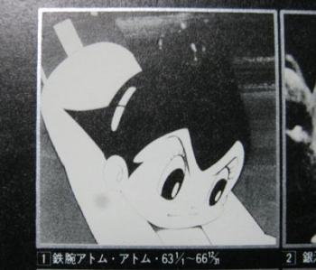 アトム・アニメ