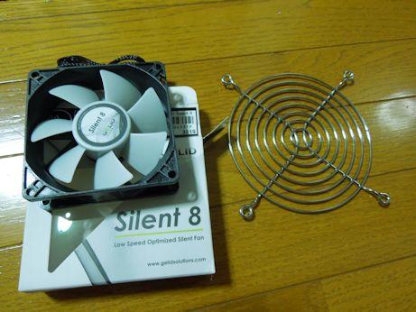 DSCN8489_parts.jpg