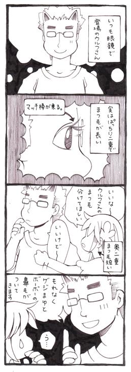 201601190946361d3.jpg