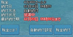 2015y12m16d_182034694.jpg