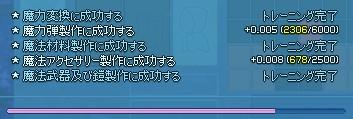 2015y12m30d_212133072.jpg