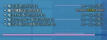 2015y12m30d_230125340.jpg