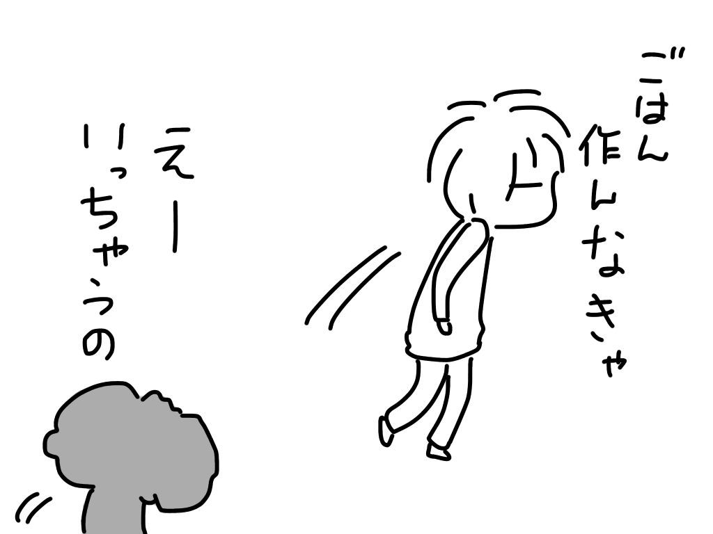 20151205095109534.png