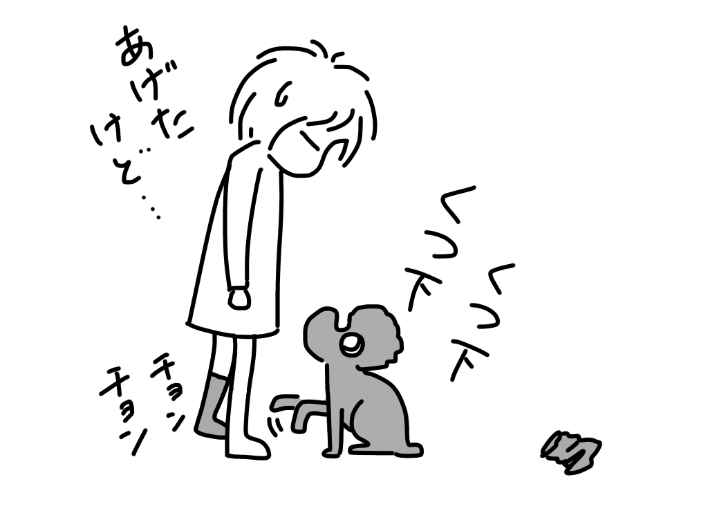 20151220153505fc0.png