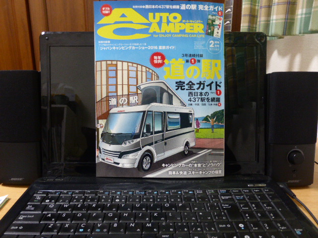 P1160027.jpg