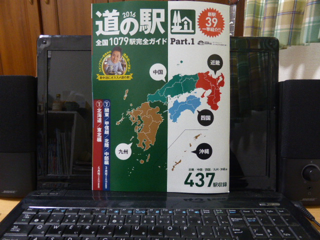 P1160029.jpg
